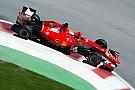 В Ferrari назвали сроки следующего обновления двигателя