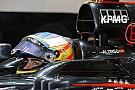 Alonso -