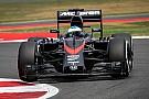 British GP: Both McLaren drivers eliminated in Q1