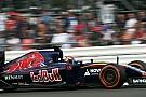Марко: Ферстаппен не уйдёт из Toro Rosso