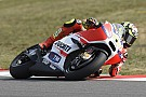 В Ducati пожаловались на проблемы с мотором
