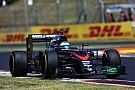Alonso n'a jamais gagné à Spa