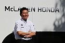 Honda изменит компоновку мотора в 2016 году