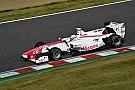 Honda испытает двигатель Ф1 на машине Суперформулы