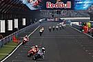 MotoGP не вернётся в Индианаполис в 2016-м