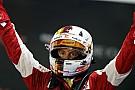 维特尔完美夺冠 汉密尔顿意外退赛