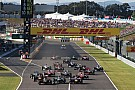 Гран При Японии: десять предыдущих победителей