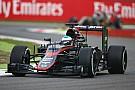 Алонсо: McLaren заслужила критику