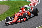 Vettel hopes to turn things around at the start