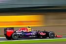 Est-ce la fin pour Red Bull en F1?