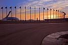 Все решения Всемирного совета FIA по автоспорту