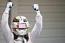 Hamilton espera un fin de semana