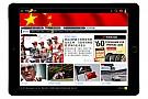 Motorsport.com lança plataforma digital na China
