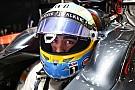 Alonso '2,5 seconde tijdwinst realistisch voor McLaren'