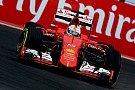 Vettel positivo: