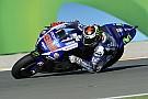 Qualifs - Lorenzo explose le record de la pole, Rossi chute