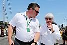 F1's new buyer must put sport before money, says sponsor guru