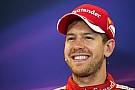 Vettel agradece Lauda, mas ironiza:
