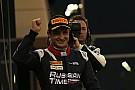 Эванс выиграл вторую гонку в Бахрейне