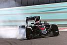 В McLaren ждут сложной гонки