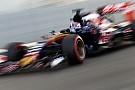Ферстаппен получил три награды FIA