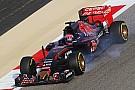 Verstappen doet me denken aan Schumacher - Brundle
