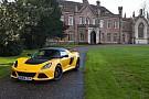 Dit is de Lotus Exige Sport 350: sneller en lichter dan ooit