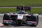 Campos получила нового спонсора и подтвердила состав пилотов в GP2