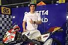 Ongetta Rivacold Racing presenta il team 2016