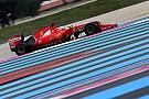 La Ferrari 2016 debutta a Barcellona il 21 febbraio