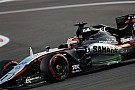 La Force India VJM09 sarà presentata lunedì 22 a Barcellona