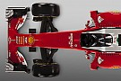 Ferrari показала новую машину