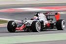 В Haas нашли причину поломки переднего антикрыла