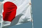 Kotsu Times investiert in Motorsport.com Japan
