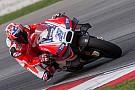 Casey Stoners Ducati-Test in Katar hängt am seidenen Faden