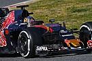 В Toro Rosso не будут использовать мотор Ferrari 2016 года