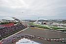 В Сочи Формулу 1 ждет солнечный уик-энд