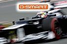 Formula 1'i D-Smart yayınlayacak