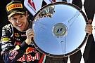Takım patronları da 'Vettel' dedi