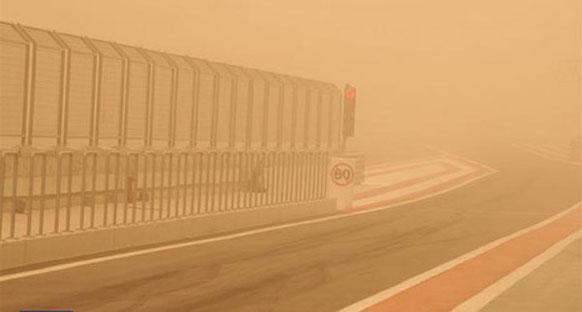 Bahreyn'in iptali resmileşti