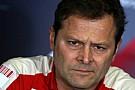 Ferrari: 'Kanat yasağı büyük bir sorun değil'