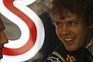 Vettel: RBR için hiçbir şey bitmedi