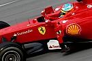 Ferrari yavaşlığın sebebini araştırıyor
