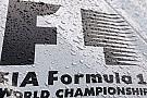 FIA, 2011 takviminin son halini yayınladı
