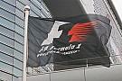 Güney Afrika GP için yeni girişim
