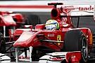 Ferrari topa tutuluyor
