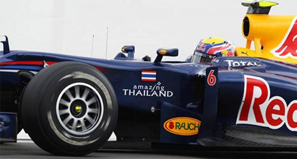 Webber Ferrari'nin hızına hiç şaşırmamış