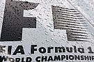 F3 takımı Carlin F1 haberlerini yalanladı