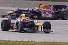 Marko ve Horner'e göre suçlu Webber