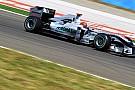 Schumacher iyi bir startla podyumu deneyecek